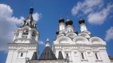 Visit to Vladimir