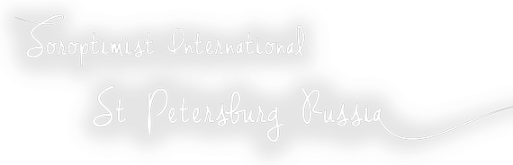 Soroptimist International St Petersburg Russia
